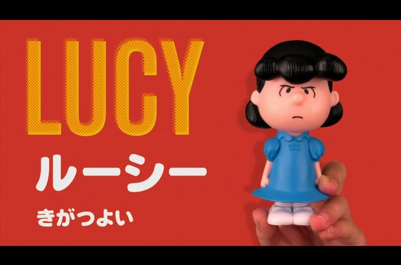 """マクドナルド""""スヌーピーハッピーセット""""CMでキャラ紹介!マックのI Loveスヌーピー始まる!"""