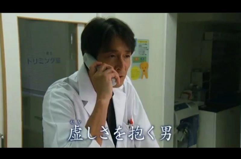 ひとりの男を巡る女の戦い田中麗奈NHKドラマ愛おしくて!揺れ動く男女の人間模様の結末は?