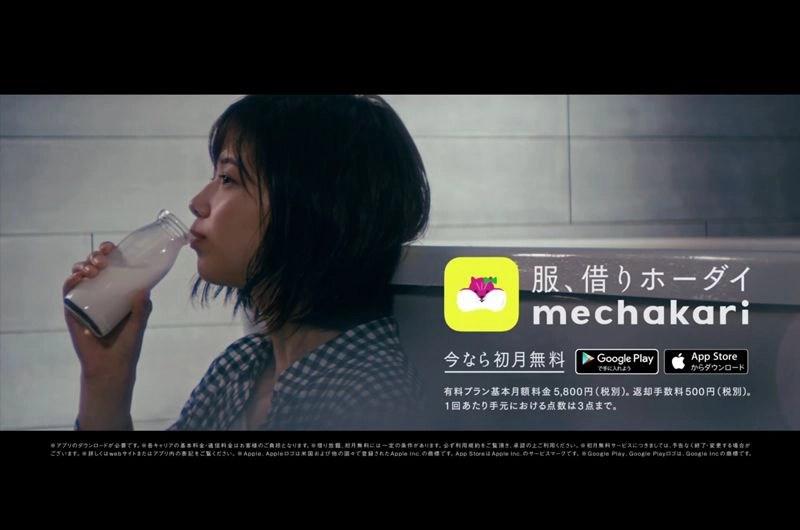 オンエア開始から話題と注目集めるメチャカリCM出演者は?第2弾出演の欅坂46が話題に!