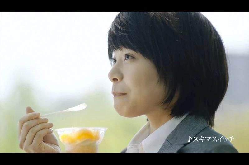 ミニストップCMハロハロ冷凍みかんを食べる休憩中のOL!人気上昇中の岸井ゆきの出演CM
