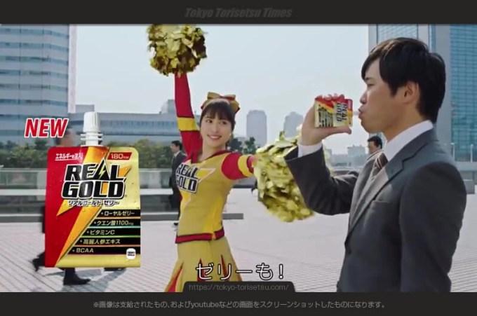 リアルゴールド新CM広瀬アリスがチアリーダー姿で可愛く応援!レッツ!リアルゴールド!