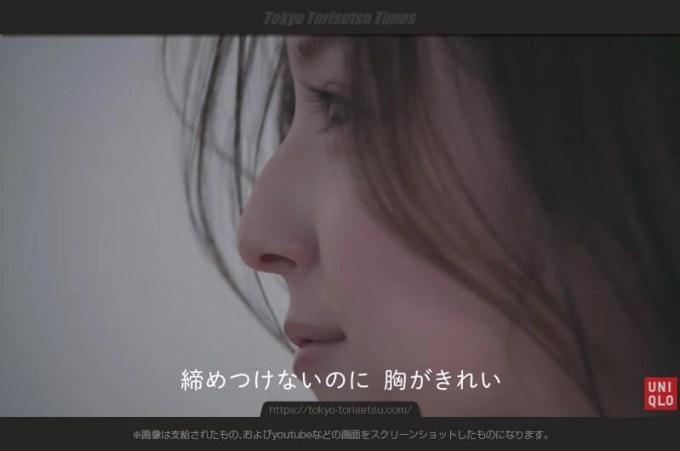 ユニクロワイヤレスブラ新CM美しいセミヌード披露する女性は?佐々木希(ささきのぞみ)出演