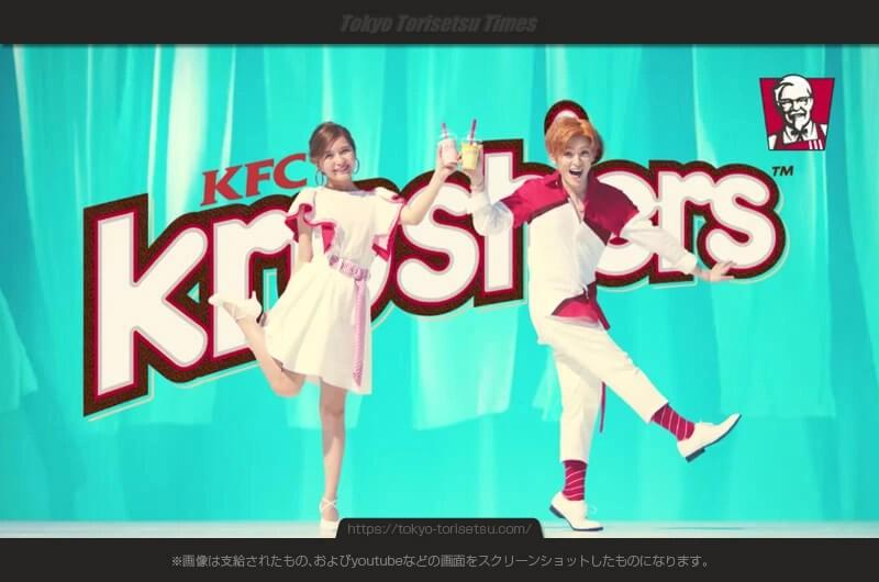 KFCクラッシャーズCMクラッシュダンスするふたりの男女は誰?ケンタッキーフライドチキン