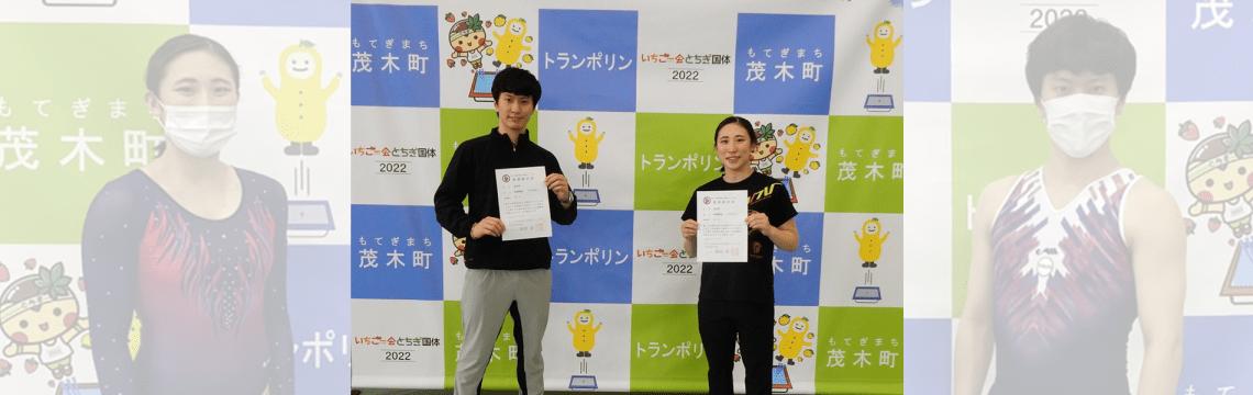 https://i1.wp.com/tokyo-trampoline.com/wp-content/uploads/2021/08/athlete_image1900x600.png?w=1140&ssl=1
