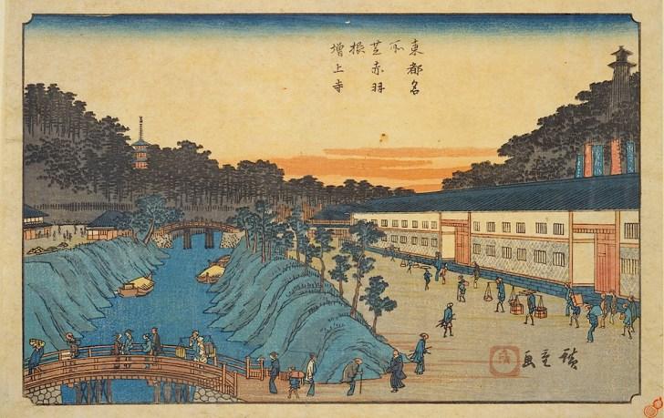 久留米藩上屋敷。水天宮の幟が描かれています