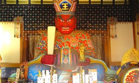 日本一の閻魔大王像 東京とりっぷ