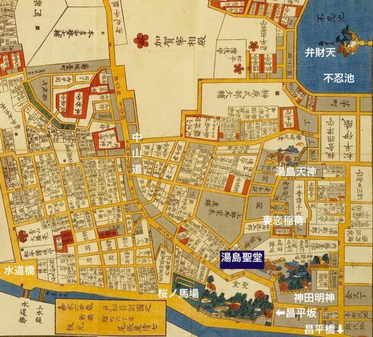 江戸切絵図で見る湯島聖堂