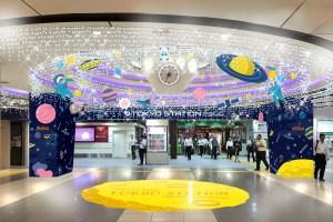 東京駅一番街『ウィンターイルミネーション』
