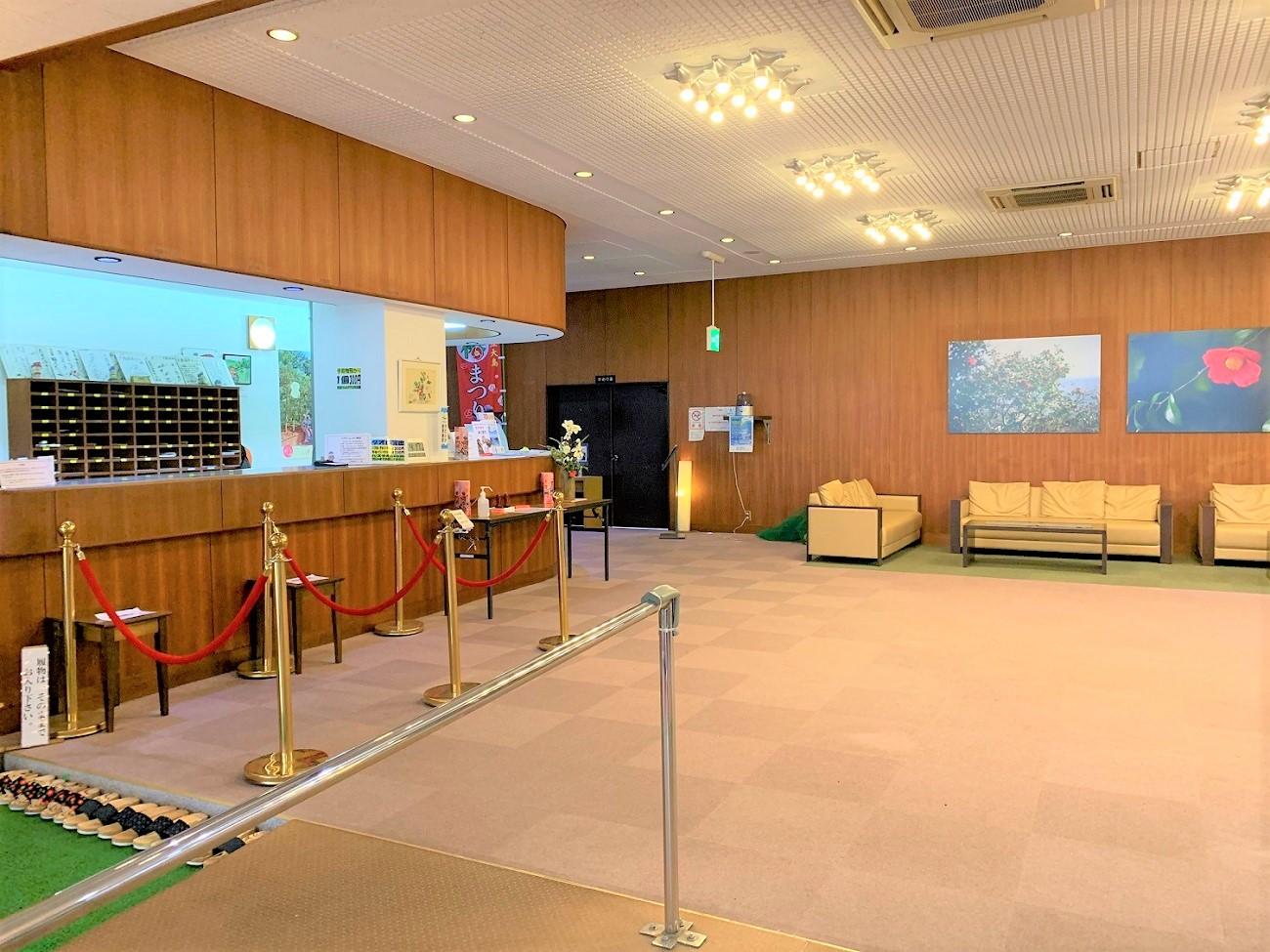 三原山温泉・大島温泉ホテル