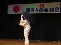 琉舞~日傘踊り