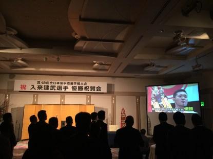 開宴前の会場に大会の映像が流れる