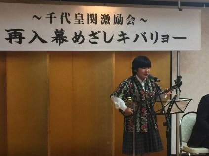 中山青海(あおい)さんによる沖縄民謡
