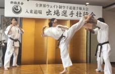 建武選手の妹 智羅咲さんの見事な板割り