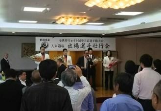 発起人代表の竹内東京与論会会長挨拶