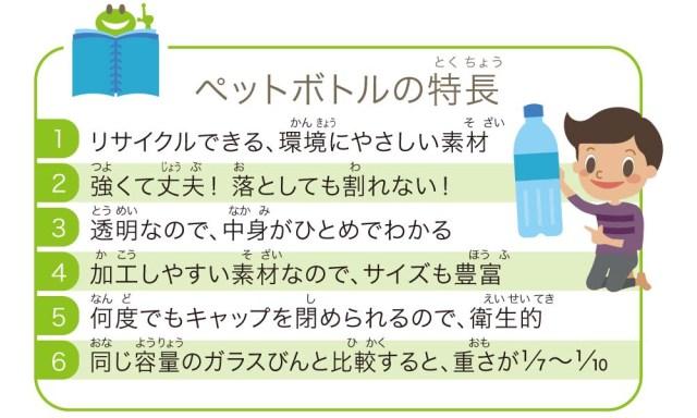 1610t_kanto01