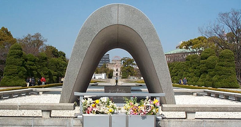 Hiroshima park van de vrede