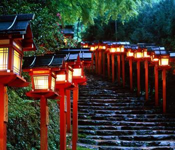 Kyoto lantarens