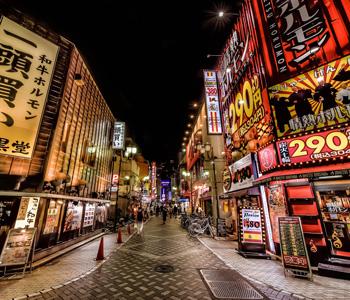 Tokyo in de nacht