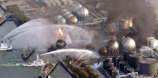 Fukushima Japan kernramp