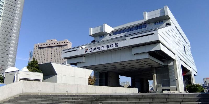 Mooiste museum van Tokyo