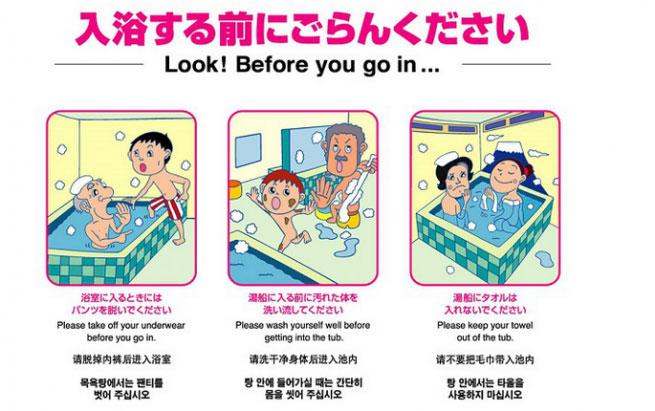 Openbare badhuizen Tokyo