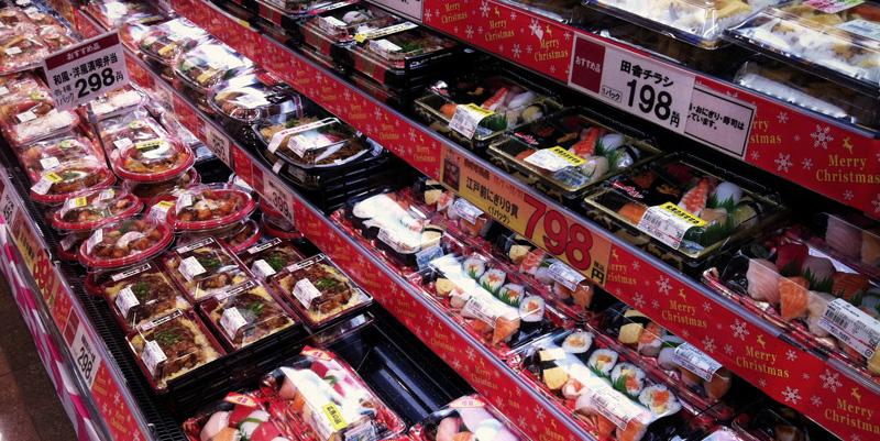 Budget backpack reistips van Tokyo.nl