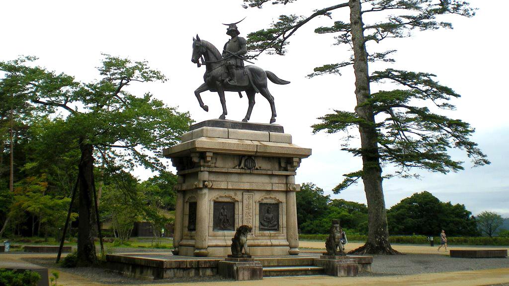 Aoba Kasteel in Sendai