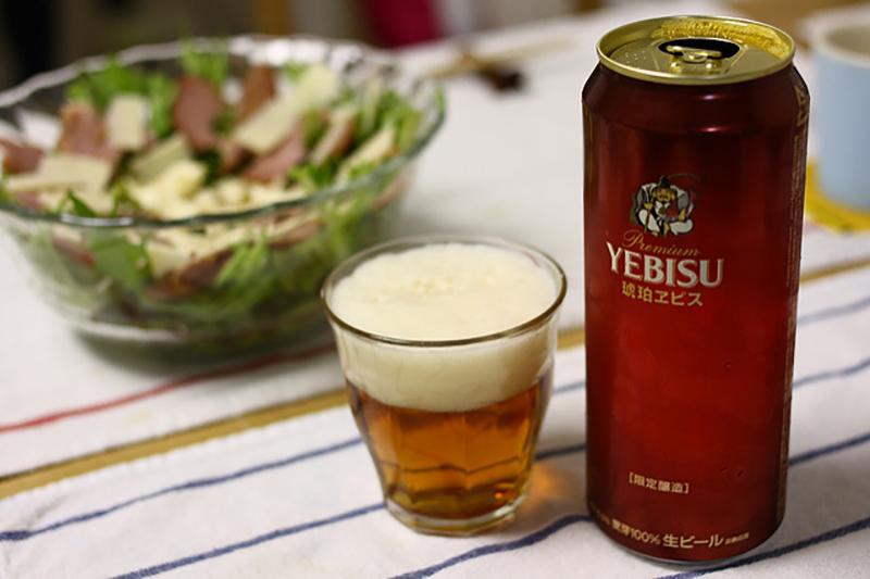 Yebisu biertje