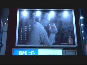 """Das Poster für japanischen Whisky aus """"Lost in Translation""""."""