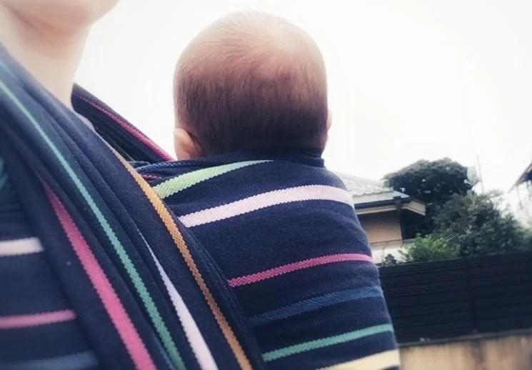 Babywearing Consultant