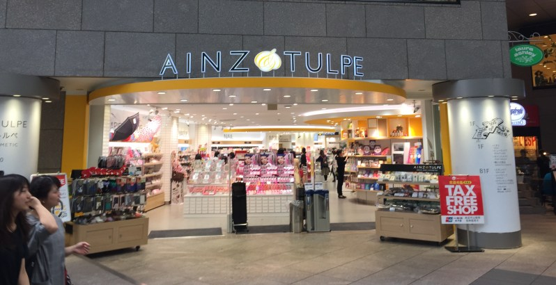 Ainz&Tulpe Harajuku