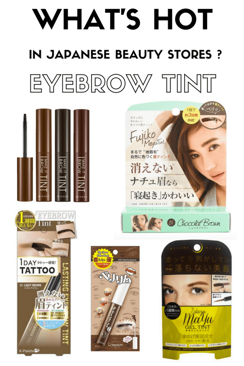 Whats Hot In Japanese Beauty Storeseyebrow Tint Tokyo Beauty Book