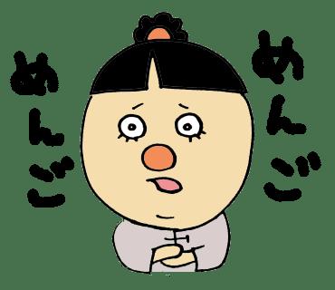 小噺 東京ビーンズ 豆サムライ めんご
