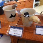 マリホ水族館お土産