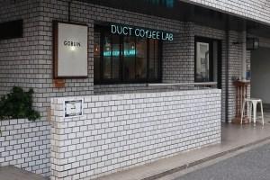ダクトコーヒーラボ