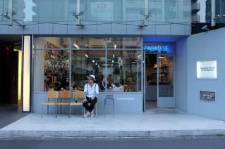 Exterior Paradise Tokyo Wacko Maria Meguro Tokyo Cafe