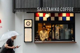Exterior of Sarutahiko Coffee in Beams Japan Shinjuku Tokyo