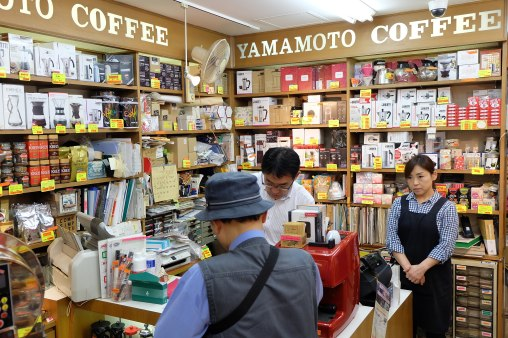 Coffee Products in shop at Yamamoto Coffee Store in Shinjuku Tokyo Japan