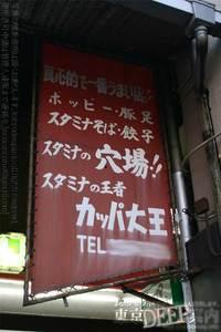 64-06.jpg