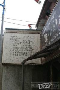 81-149.jpg