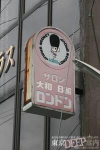 81-70.jpg