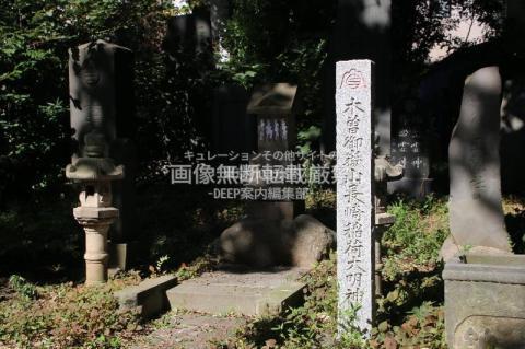 大田区 御嶽山