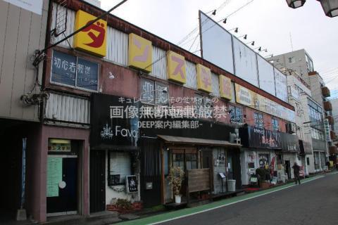 さいたま市 北浦和