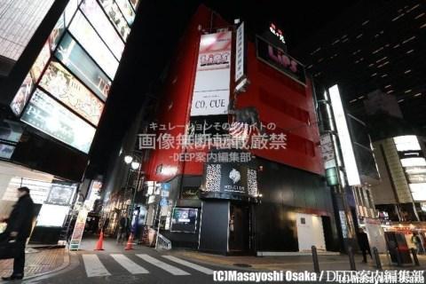 新宿区 歌舞伎町