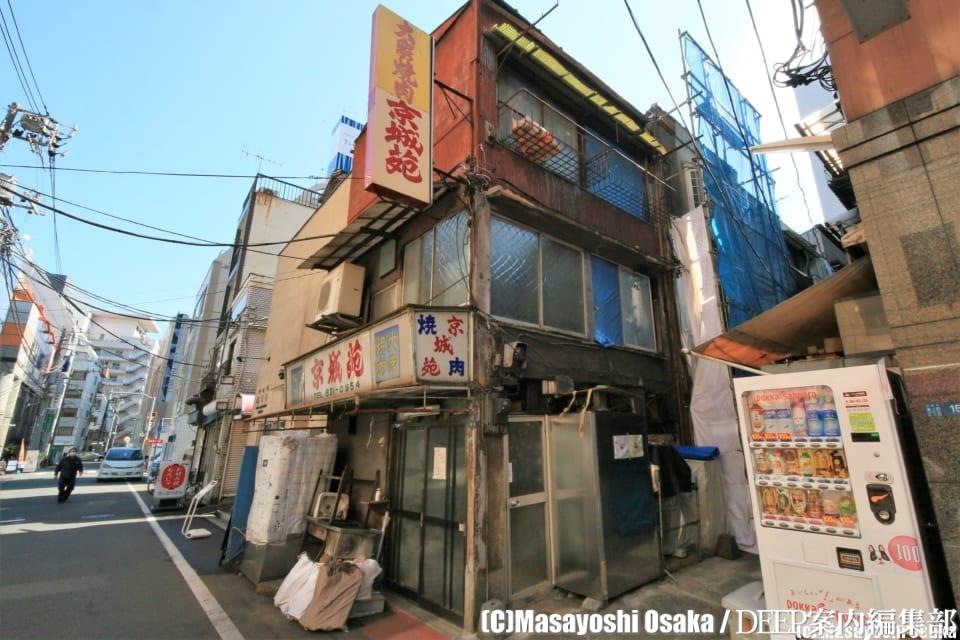 台東区】東京最古のコリアタウン...