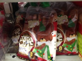 cute Christmas rolls at the supermarket