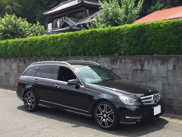 Buy a car in Japan Mercedes Benz C200 Avantgarde AMG Sport