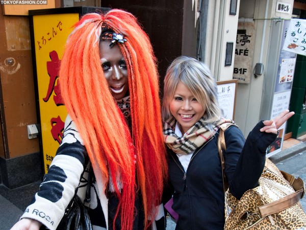 Amazing Shibuya Guy & Girl