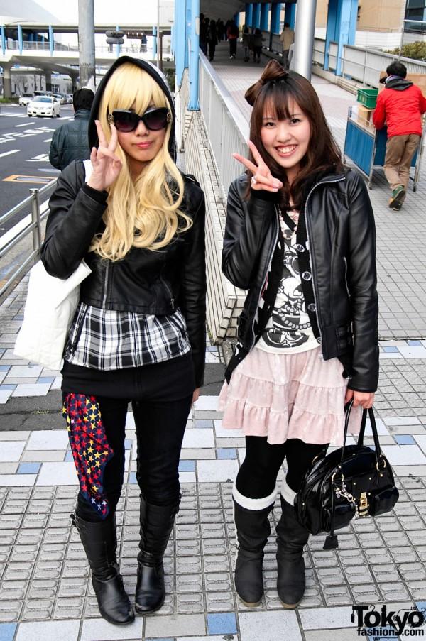 Japanese Lady Gaga Fans
