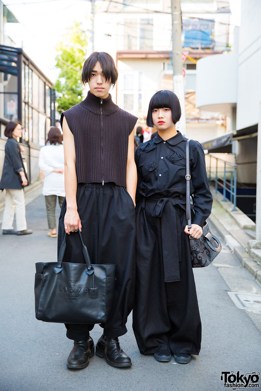 Minimalist Street Fashion W Maison Margiela Kujaku